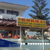 Korma Indian Restaurant, Riviera del Sol, Mijas Costa